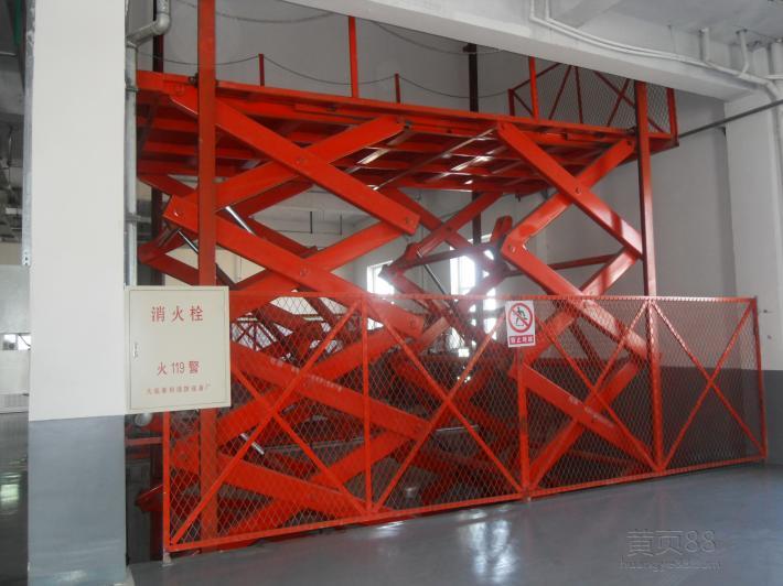 固定式升降平的使用注意事项-升降货梯厂家-升降货梯图片